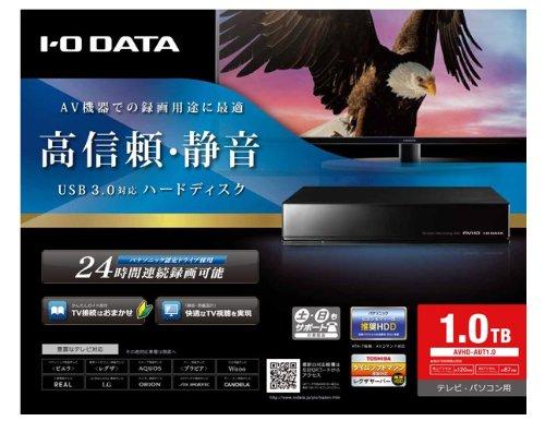 『I-O DATA 長時間録画対応 USB 3.0/2.0接続録画用ハードディスク 1.0TB AVHD-AUT1.0』の4枚目の画像