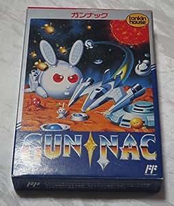 GUN・NAC