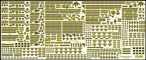 フジミ 1/ 3000 ディティールアップパーツシリーズNo.2 1/ 3000 集める軍艦シリーズ用 純正エッチングパーツ1 GUP-2  B