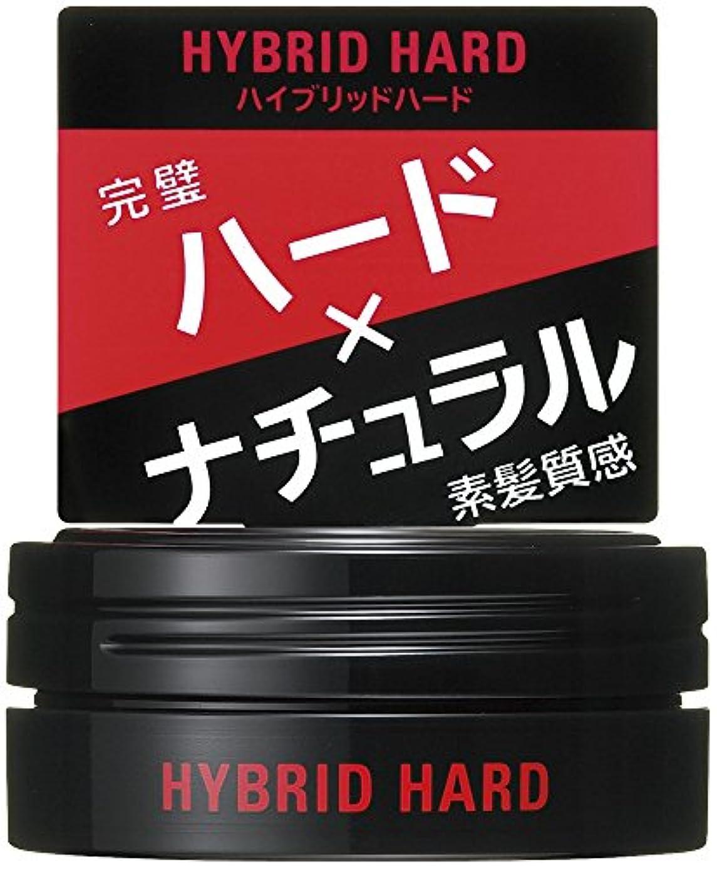 ウーノ ハイブリッドハード 15g ワックス