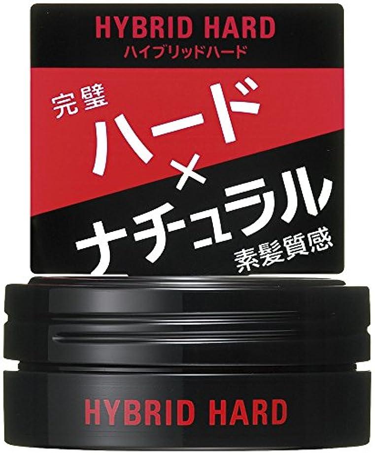 コロニー散らす栄養ウーノ ハイブリッドハード 15g ワックス