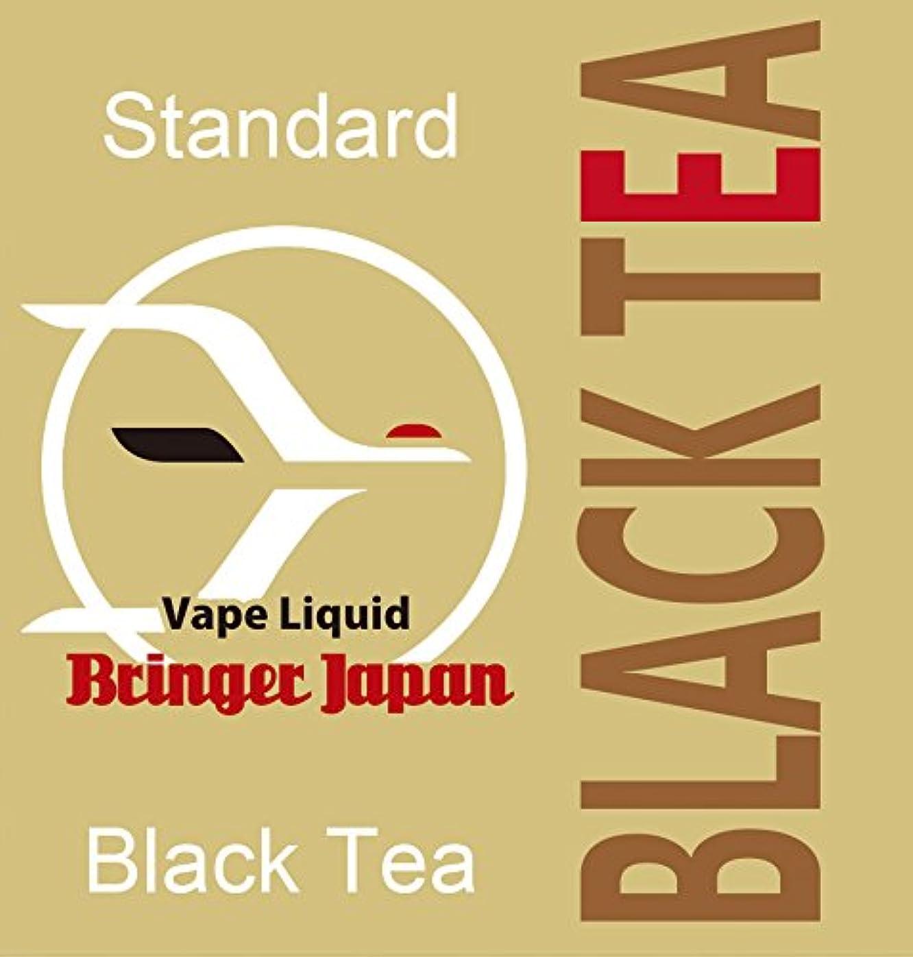 エッセイ消防士謎BLACK TEA