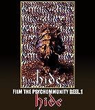 FILM THE PSYCHOMMUNITY REEL.1[Blu-ray/ブルーレイ]