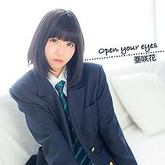 亜咲花「Open your eyes」のジャケット画像