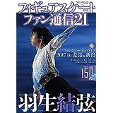 (6)新品:   ¥ 1,080 ポイント:30pt (3%)2点の新品/中古品を見る: ¥ 1,080より