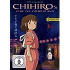 千と千尋の神隠し(ドイツ語版) Chihiros Reise ins Zauberland