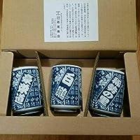 境川部屋見学お土産☆2017年相撲カレンダーハンプレット番付表湯飲みバスタオル