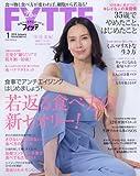 FYTTE(フィッテ) 2016年 01 月号 [雑誌] 画像