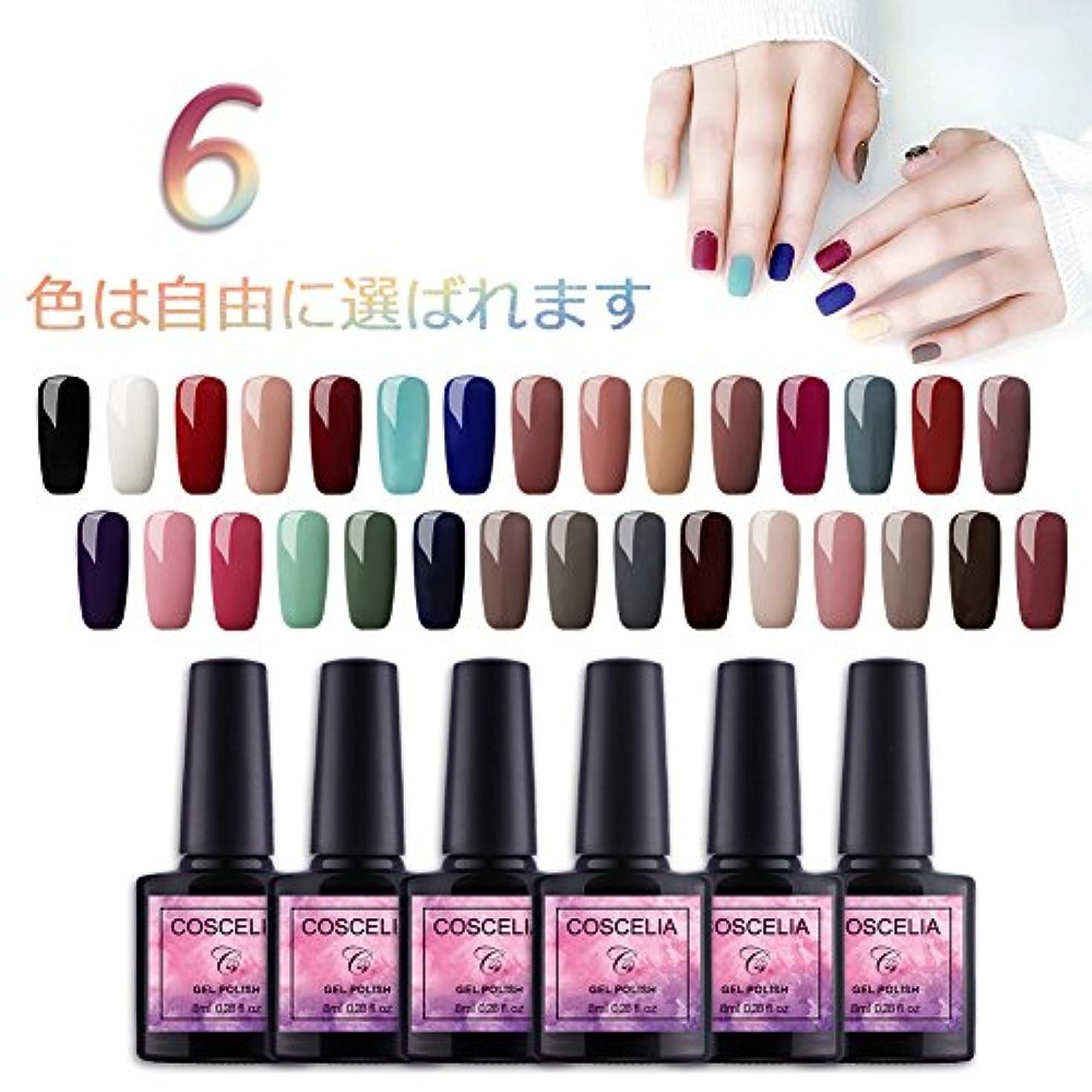 バイオリニストすき前売Twinkle Store カラージェル 6色套装 8 ml ジェルネイルカラー UV/LED 适用 ネイルアートジェルで簡単に DIY 6色を自由に選ぶことができる
