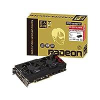 玄人志向 ビデオカードAMD RADEON RX570搭載 RD-RX570-E4GB