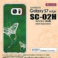 SC02H スマホケース Galaxy S7 edge SC02H カバー ギャラクシー S7 エッジ 蝶(和柄) 緑 nk-sc02h-1555