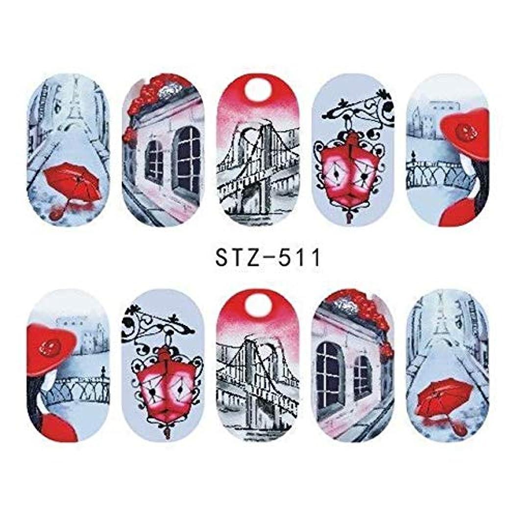 マイナス見つける亜熱帯手足ビューティーケア 3個DIYのファッション水転写アートデカールネイルステッカー(STZ500) (色 : STZ511)