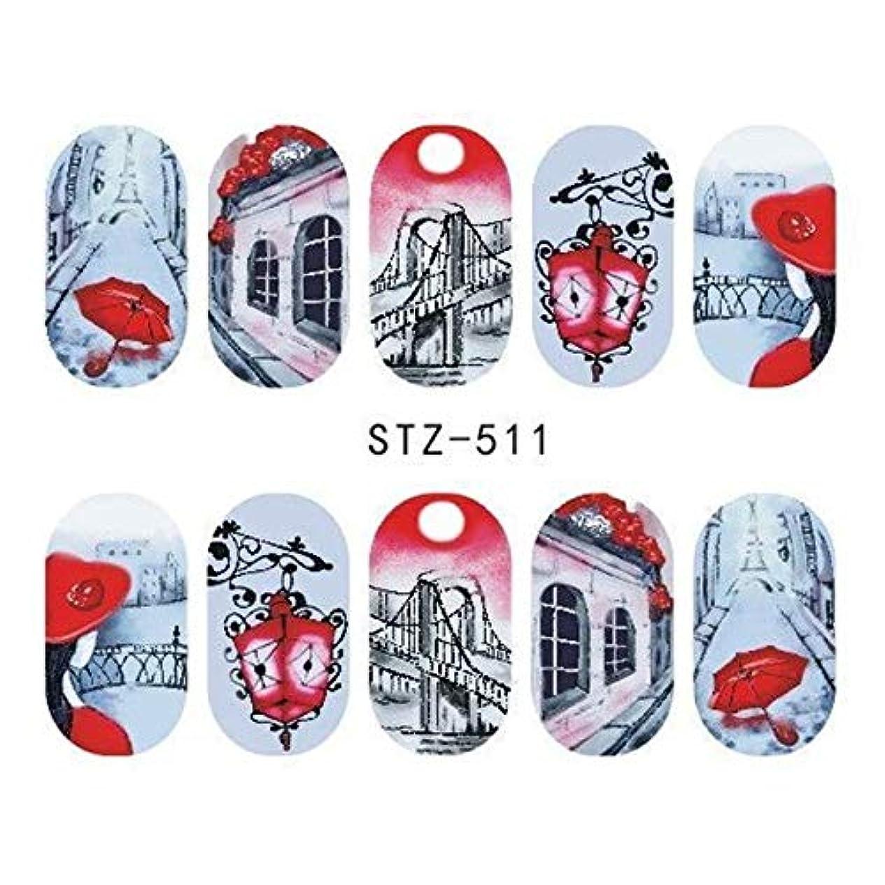 足チューインガム接続手足ビューティーケア 3個DIYのファッション水転写アートデカールネイルステッカー(STZ500) (色 : STZ511)
