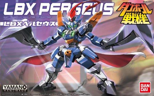 1/1 ダンボール戦機W(ダブル) LBX 019 ペルセウス
