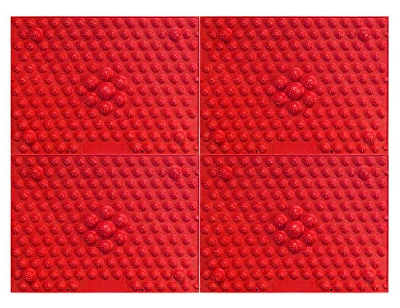 ロータリーブラザー護衛縦横自由自在足踏みマット4枚セット (赤)