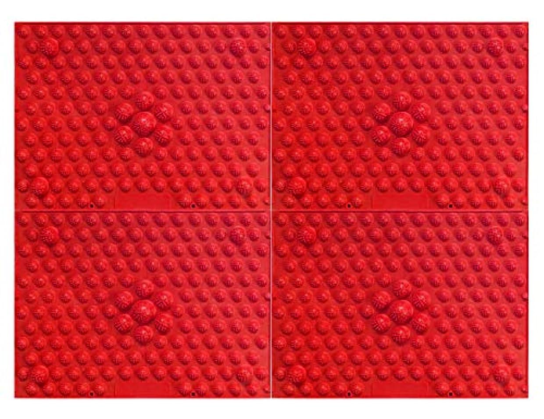 リブそこ補う縦横自由自在足踏みマット4枚セット (赤)