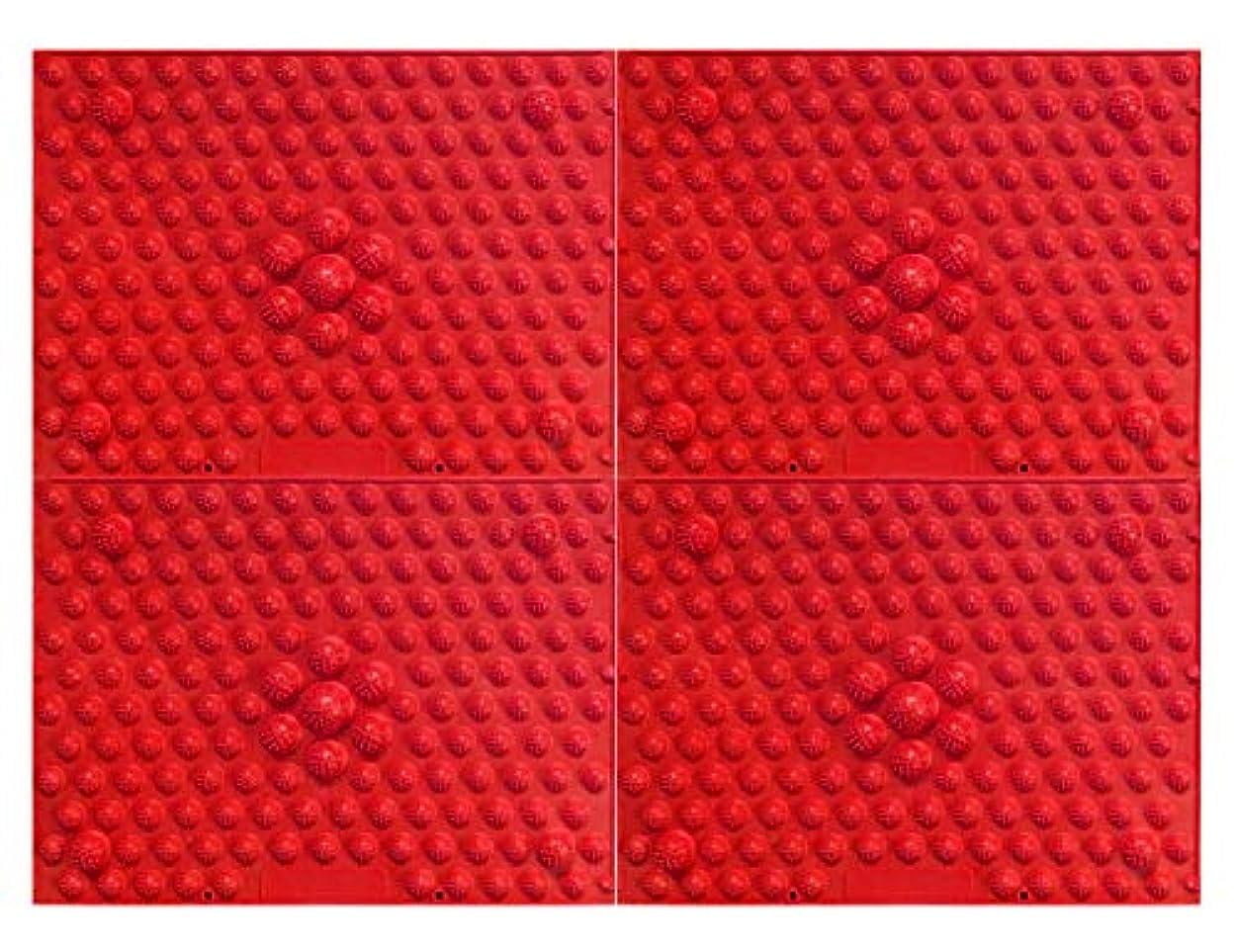 粘り強いブロックラッシュ縦横自由自在足踏みマット4枚セット (赤)