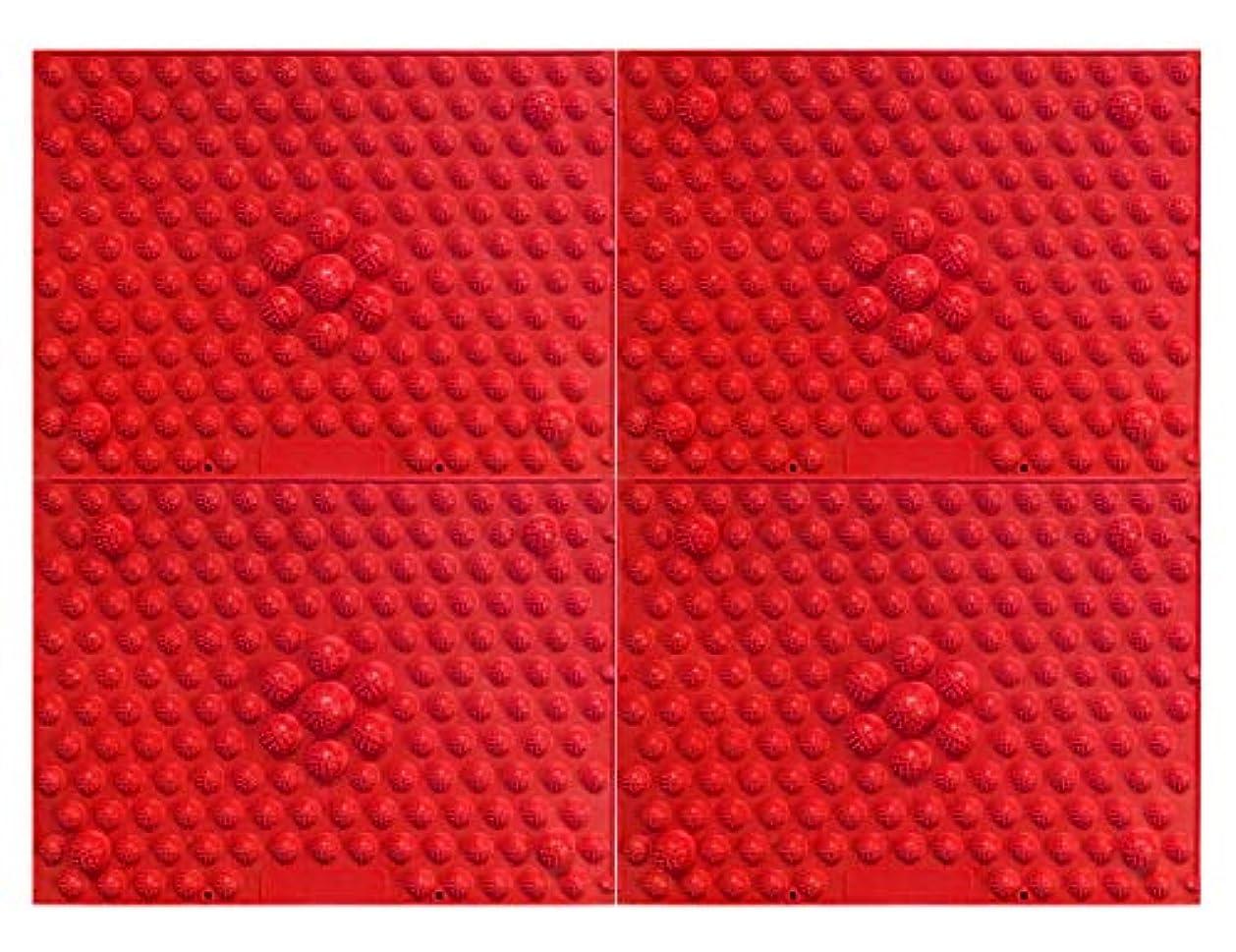 織る金貸し豊かな縦横自由自在足踏みマット4枚セット (赤)