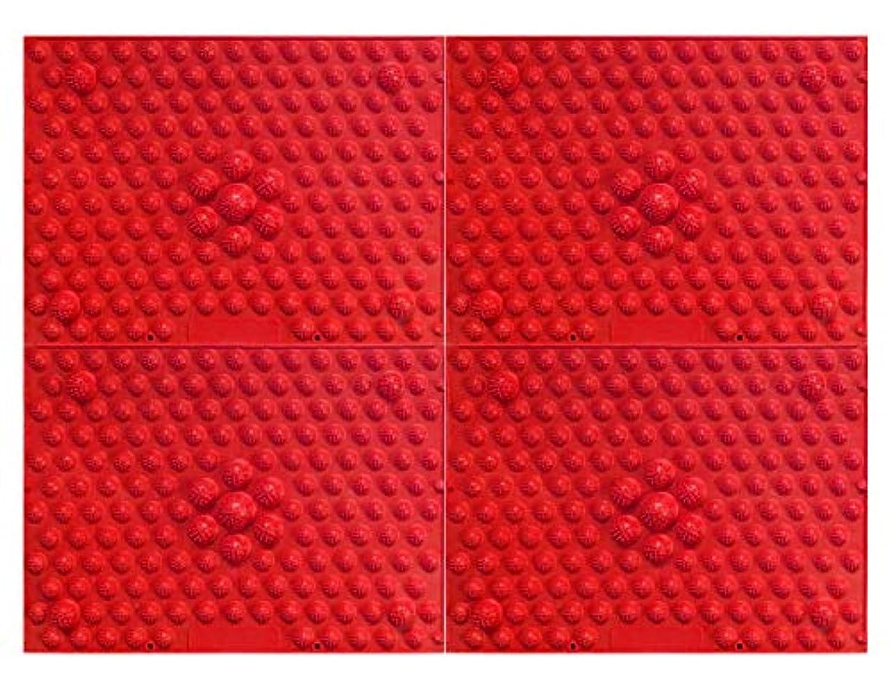 結婚したキャップ方向縦横自由自在足踏みマット4枚セット (赤)