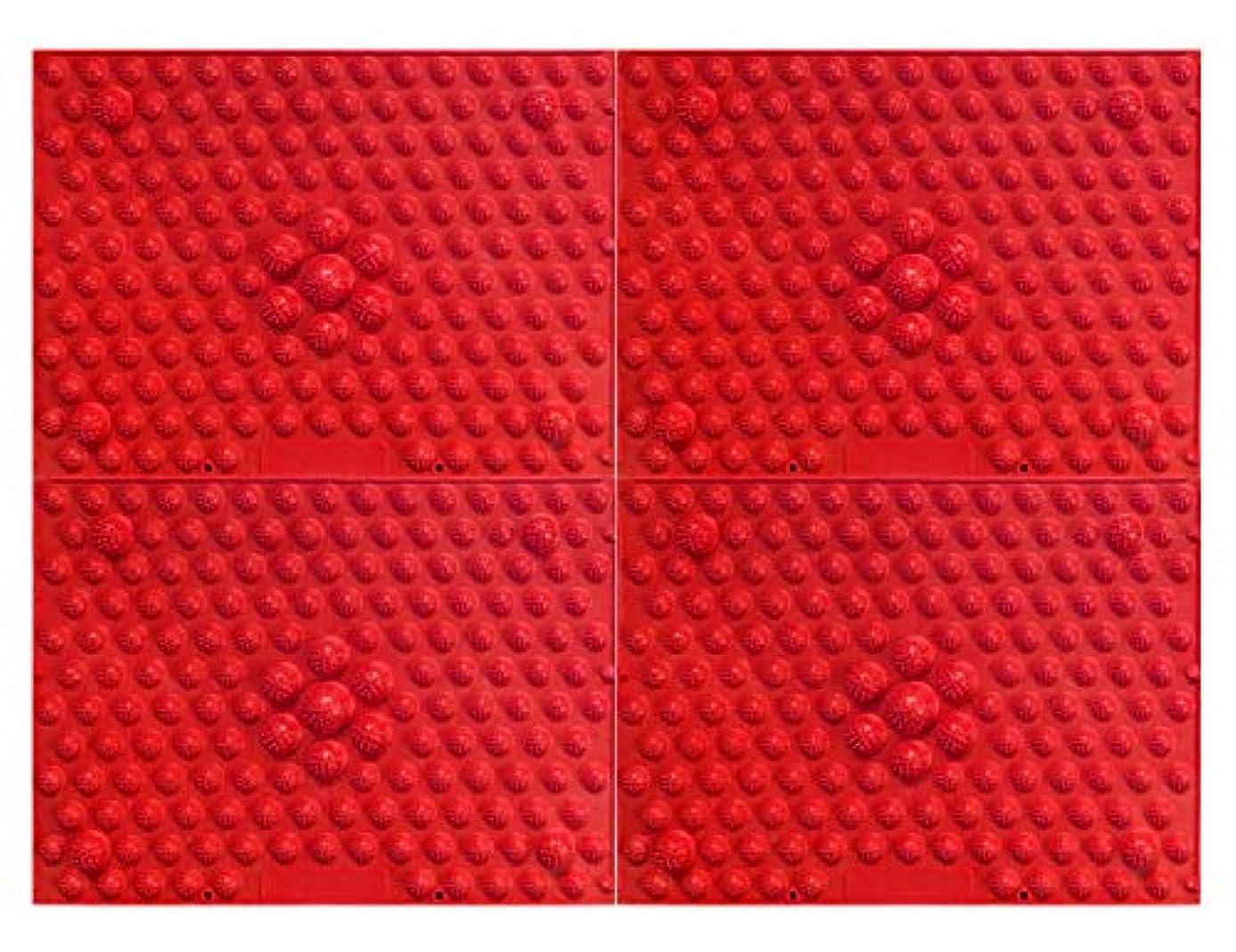 霧スーパーサスティーン縦横自由自在足踏みマット4枚セット (赤)
