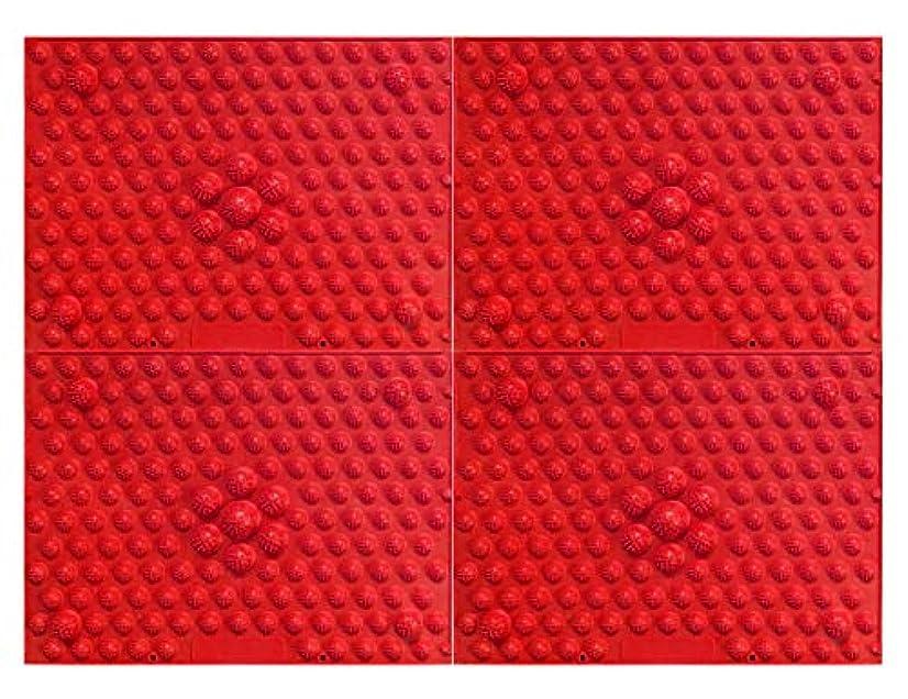 縦横自由自在足踏みマット4枚セット (赤)