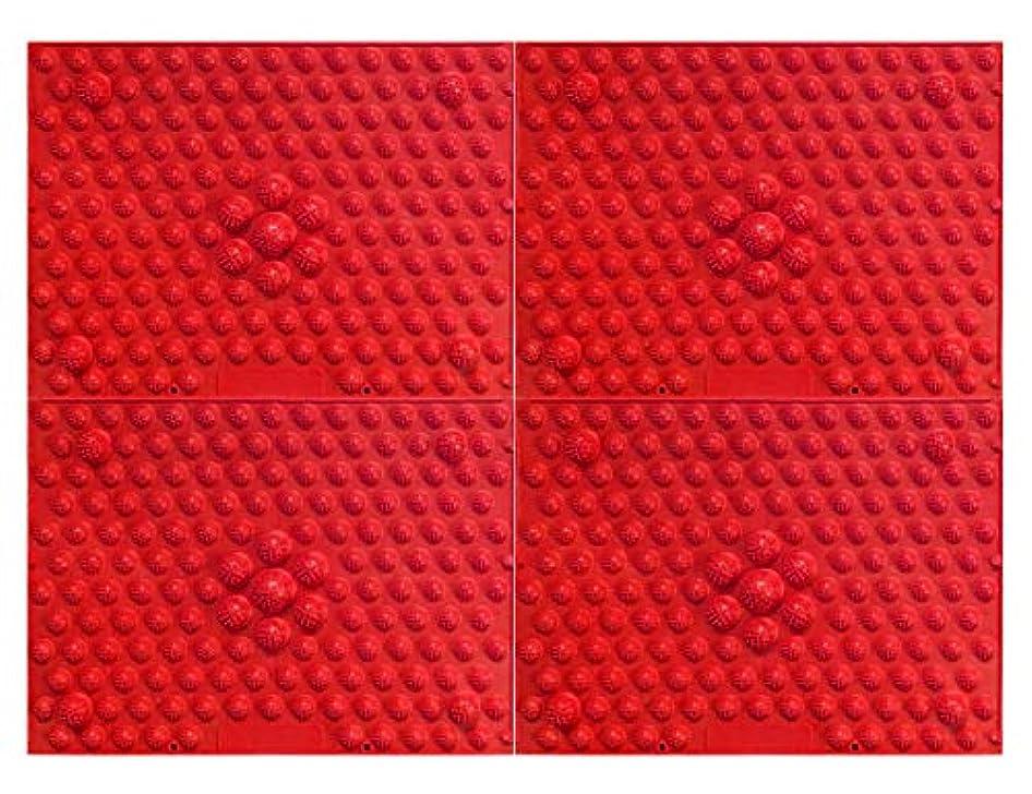 引っ張る数字どっちでも縦横自由自在足踏みマット4枚セット (赤)