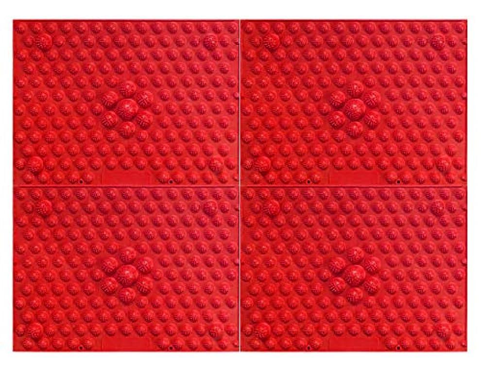 経験メロンディプロマ縦横自由自在足踏みマット4枚セット (赤)