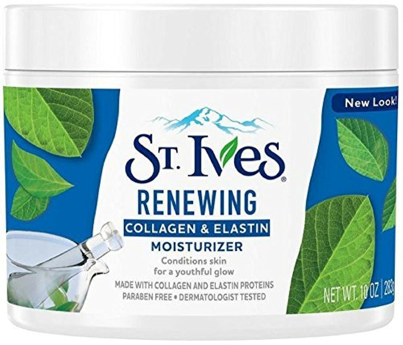 寸前あいまいさ撃退するSt Ives Collagen Elastin Facial Moisturizer, 10 Fluid Ounce -- 6 per case. by Unilever Bestfoods