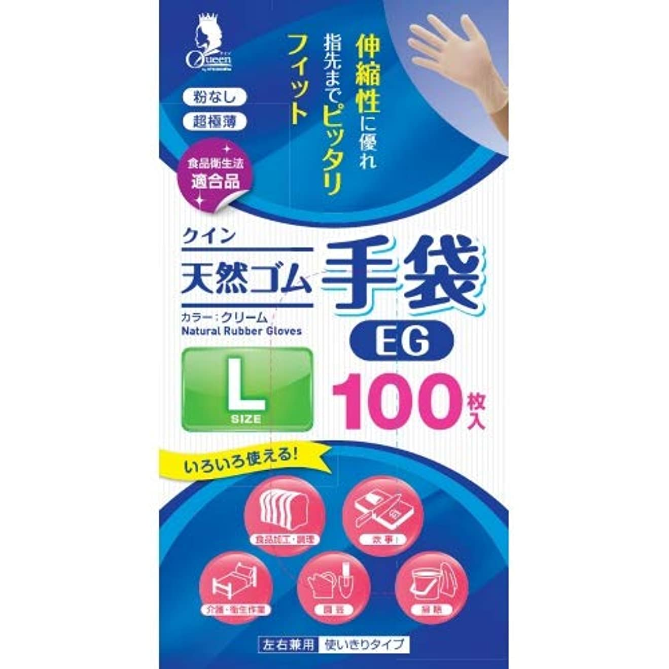 マニアミンチカニ宇都宮製作 クイン 天然ゴム 手袋 EG 粉なし 100枚入 Lサイズ