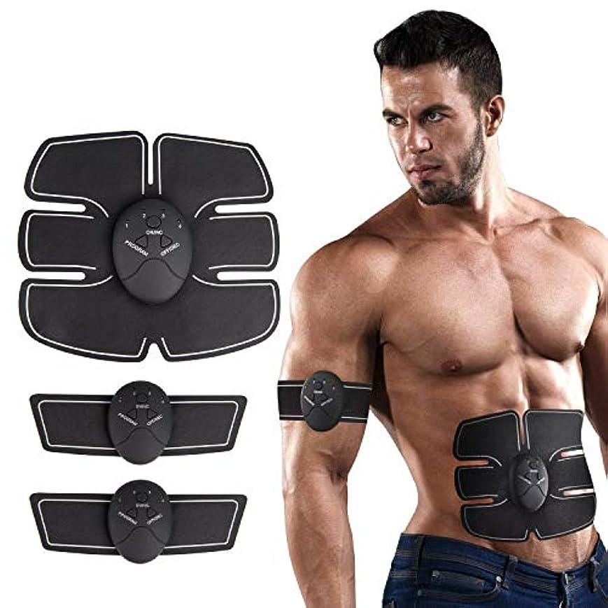 優雅な模索多様なフィットネス腹筋トレーナーEMS筋刺激剤筋トナー腹筋マッサージ器、家庭用ユニセックスUSB充電腹部/腕/脚重量を減らすためのトレーニング腹筋トレーニング