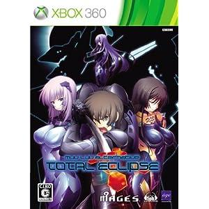 マブラヴ オルタネイティヴ トータル・イクリプス(通常版) - Xbox360
