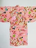 (ノーブランド品)4422 【中古】 子ども着物 女の子用 木綿 ピンク色地に梅、ひょうたん模様 ランクA