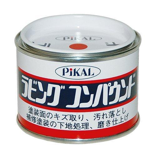 PiKAL [ 日本磨料工業 ] コンパウンド ラビングコンパウンド 140g  [HTRC3]