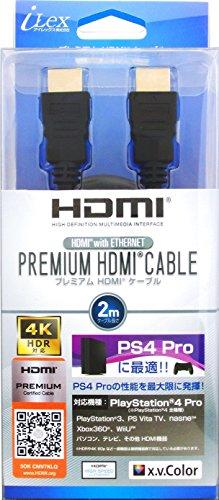 PS4 Pro (UltraHD HDR 4K/60p) 対応『Premium HDMI Cable (2m) 』