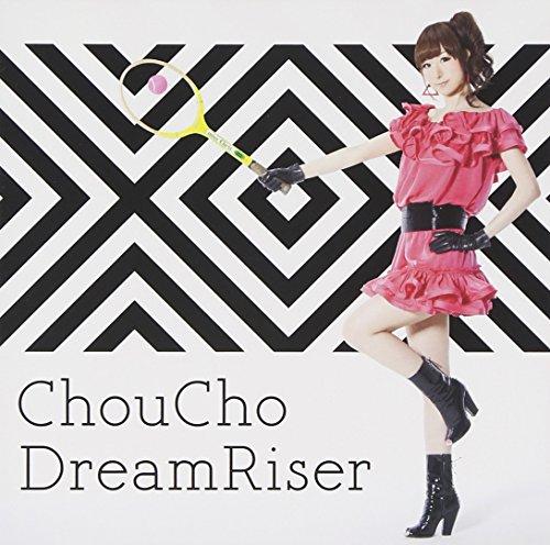 DreamRiser