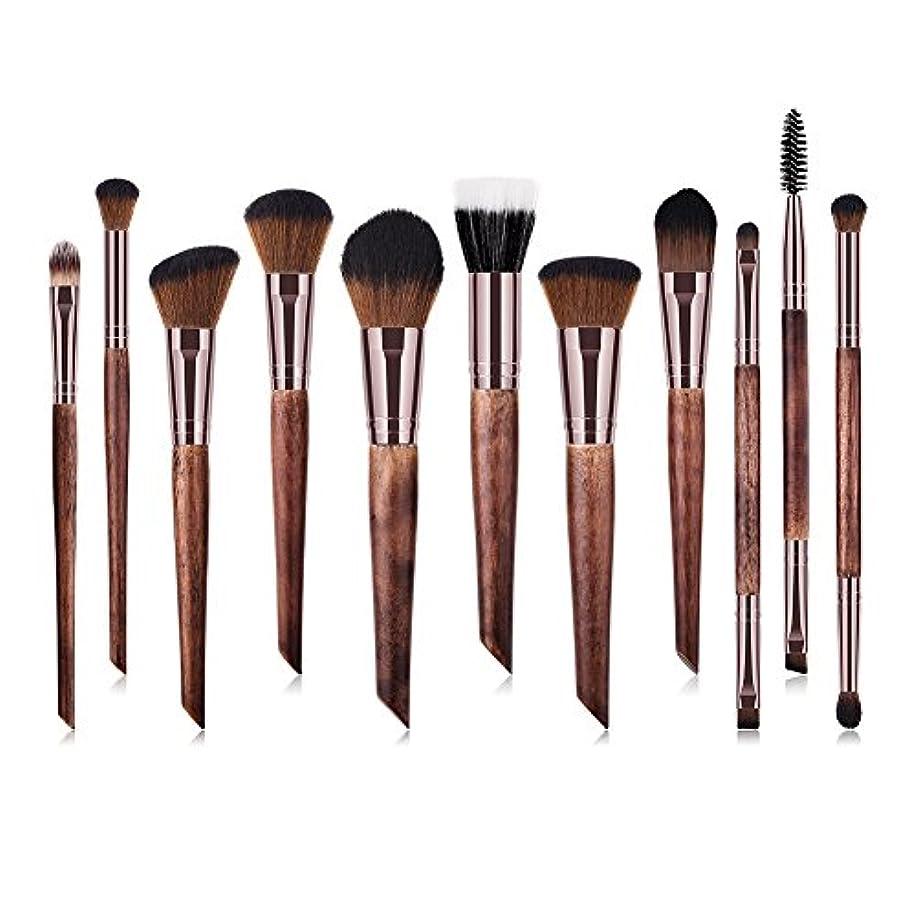 おばさん興奮するシンプルなRuikey メイクブラシ 11本セット 化粧筆 多機能化粧 人気 メイク道具(化妆道具) ふわふわ(蓬松)肌に優しい 毛量たっぷり プレゼント