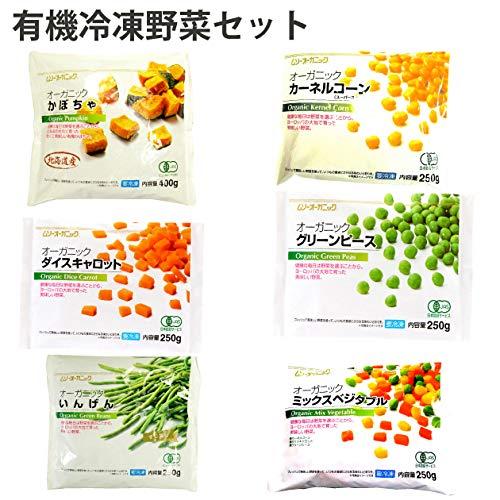 むそう  冷凍野菜セット かぼちゃ・コーン・人参・グリーンピース・いんげん・ミックス野菜  1セット