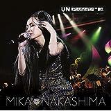 MTV Unplugged(初回生産限定盤)(DVD付)