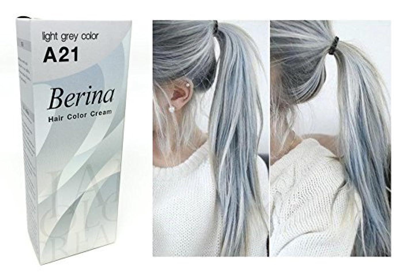 トラップ経営者未使用Berina A21 Light Grey Silver Permanent Hair Dye Color Cream Unisex - Punk Style by Berina
