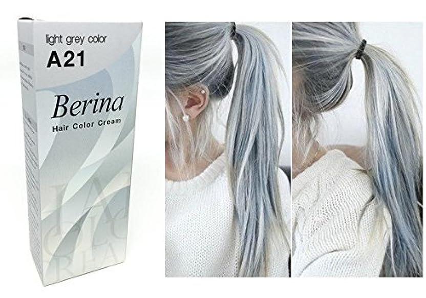 ジャム攻撃無効Berina A21 Light Grey Silver Permanent Hair Dye Color Cream Unisex - Punk Style by Berina