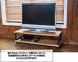 山善(YAMAZEN) テレビ台 ローボード 組立品 幅100 42型TV対応 アンティーク調 アンティークブラウン/ブラック FTR-1040(ABR/SBK)