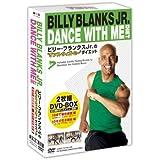 """ビリー・ブランクスJr.のDANCE WITH ME ダイエット """"10分でラクラク脂肪燃焼""""2枚組BOX"""
