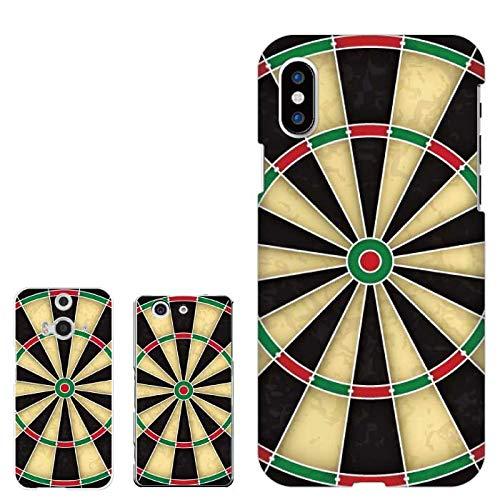 iris  ハードケース 全機種対応  GALAXY S4 SC-04E ギャラクシー S4 SC-04E専用  ダーツ darts プレゼント 趣味 オシャレ 人気 ティップ フリップ プラスチック ハードケース カバー スマホケース スマートフォン