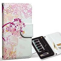 スマコレ ploom TECH プルームテック 専用 レザーケース 手帳型 タバコ ケース カバー 合皮 ケース カバー 収納 プルームケース デザイン 革 ラブリー 人物 花 フラワー 005695