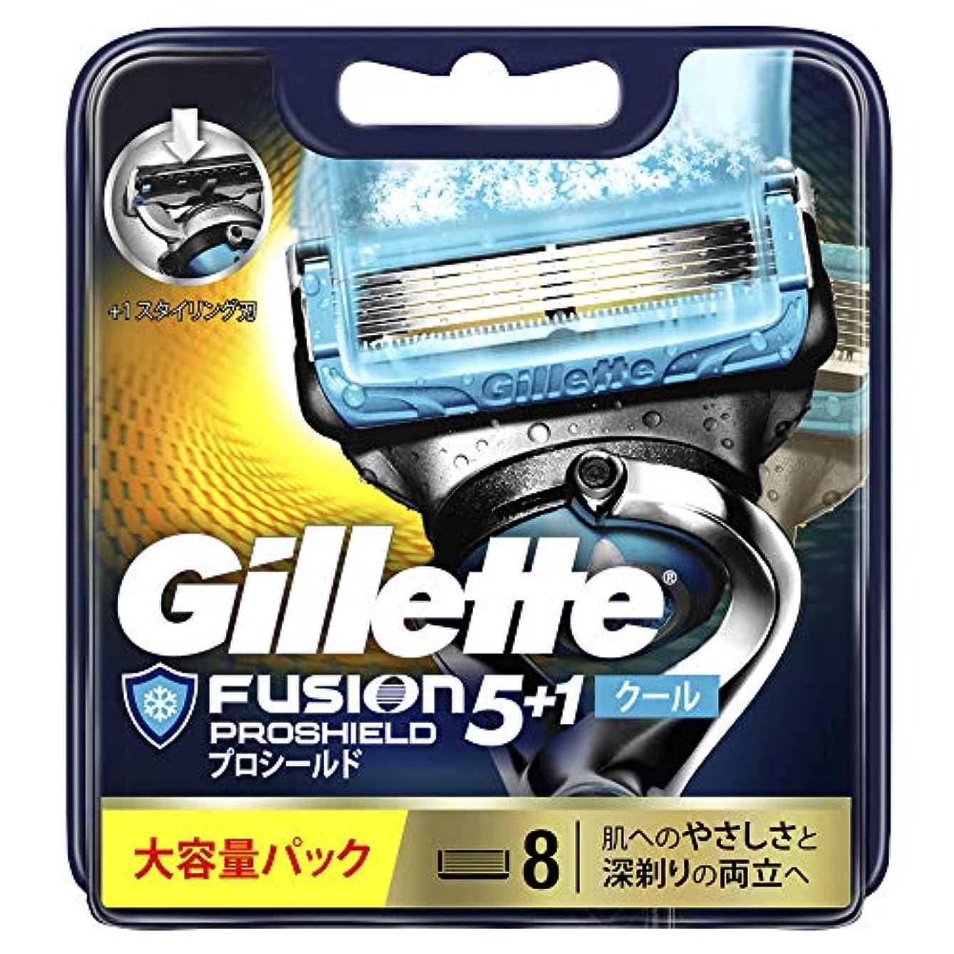 成功した通り便益ジレット 髭剃り フュージョン5+1 プロシールド クール 替刃 8個入