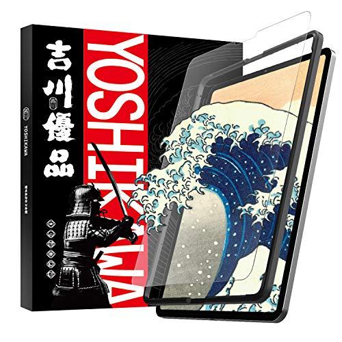 吉川優品 iPad Pro 11 インチ用 アンチグレアガラ...