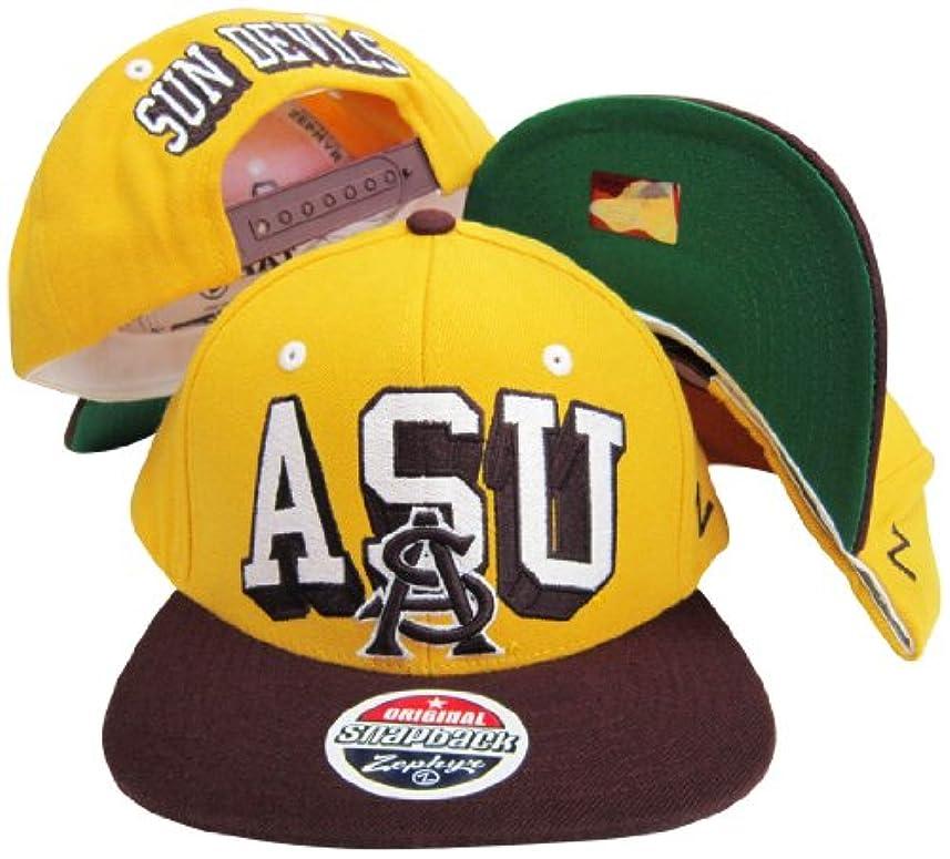 追放振動する壊すArizona State Sun Devils Gold /マルーン2トーンスナップバック調節可能なプラスチックスナップバック帽子/キャップ