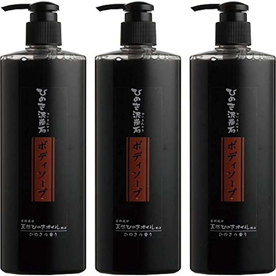 解体する浴室パテひのき泥炭石 ボディソープ ひのきの香り (400ml×3本) [天然ひのきオイル配合]