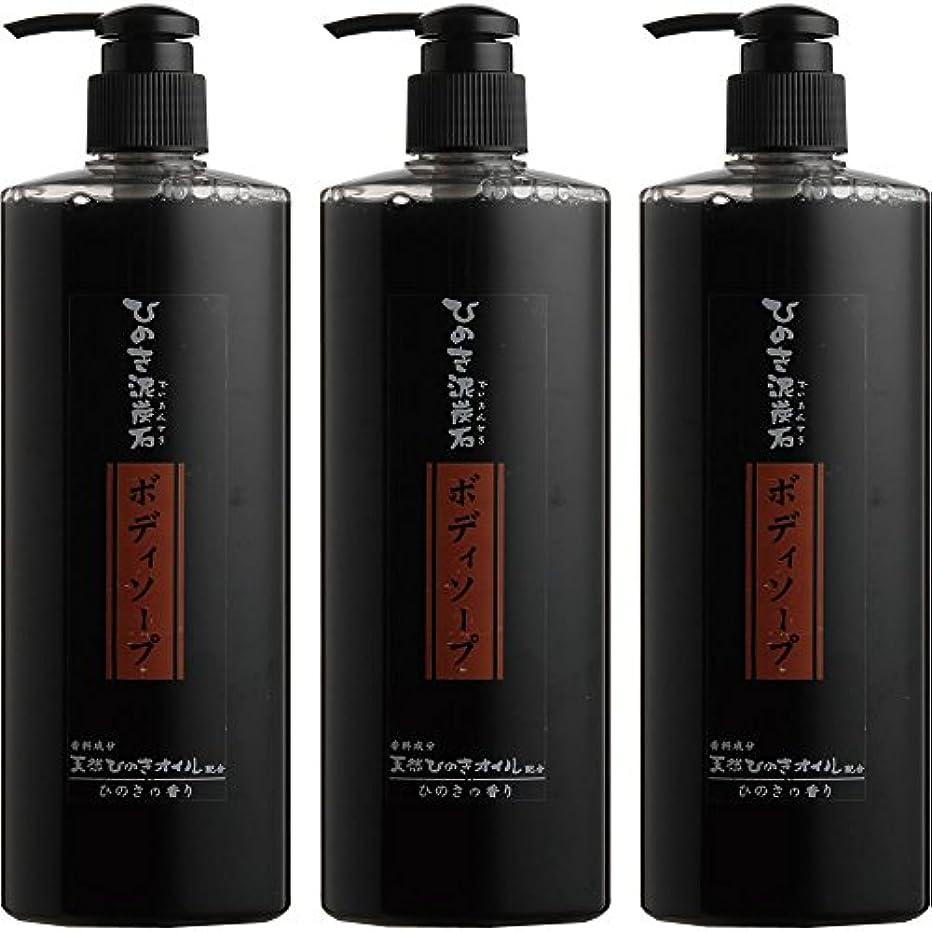 電極葉ジュースひのき泥炭石 ボディソープ ひのきの香り (400ml×3本) [天然ひのきオイル配合]