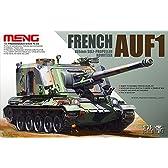 モンモデル 1/35 フランス AUF1 155mm 自走榴弾砲